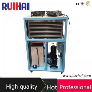 Buy cheap Refroidisseur d'eau refroidi par air d'industrie en plastique avec le certificat d'OIN product
