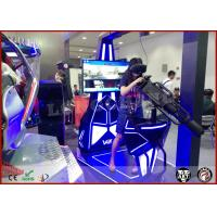 China HTC Vive VR Standing Platform Gatling Shooting Game Machine With 40 Inch Screen on sale