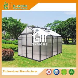 Buy cheap 258X253X250CM Black Color Imperial Series Double Door Aluminum Greenhouse product