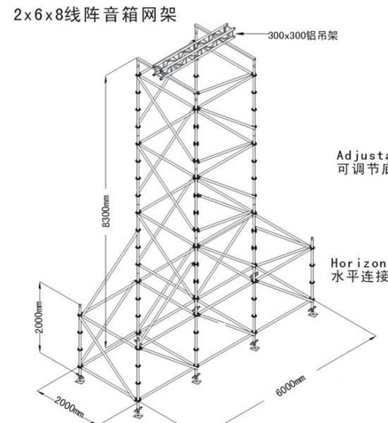 layer truss for hanging speaker