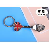 Buy cheap Eco - Friendly Custom Metal Keyrings Metal Spoon Shape For UK Souvenir Gift product