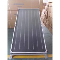 High Heat Efficient Flat Plate Solar Panel Collector With
