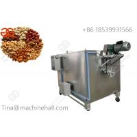 Buy cheap Types of nuts processing equipment for sale/ nuts roaster machine factrory price China supplier product