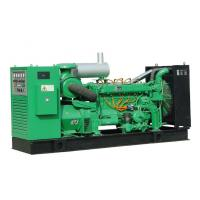 Buy cheap Residential Backup Natural Gas Electric Generator Electronic Air / Gas Mixer from wholesalers