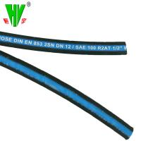 Buy cheap Fire resistant high pressure black power hose 2 inches factory supply hydraulic hoses product