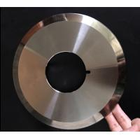 Buy cheap Carbide Fabric Cutting Blades For Round Blade Cloth Cutting Machine product