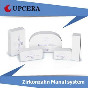 Buy cheap O CE Yttria estabilizou a zircônia cerâmica, zircônia inteiramente estabilizada cerâmica do óxido de zircónio product