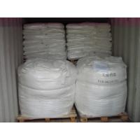 Buy cheap Top quality Titanium Dioxide Rutile CR1920 from China product
