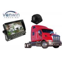 China 7 inch Car Truck Quad Split Monitor Built-in DVR Video Recording 4 Channels Quad Display on sale