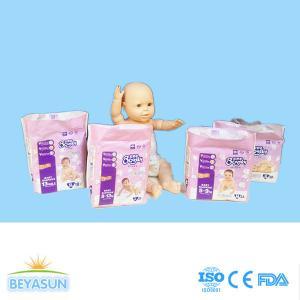 Buy cheap 美しい赤ん坊袋が付いている大人の赤ん坊のおむつ product