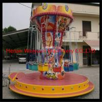 Buy cheap Regular Stock! outdoor fairground amusement rides small flying chair 12 seats flying chair product