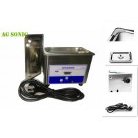 Buy cheap Portable Heated Ultrasonic Eyeglass Cleaner With SUS304 Material Tank product