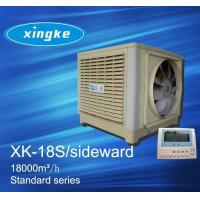 Buy cheap Xingke 18000 evaporative air conditioner product