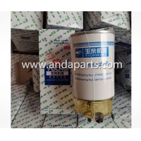 Buy cheap Good Quality Fuel Filter For YUCHAI J7W00-1105350 B8Y00-1105350 from wholesalers