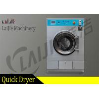 Buy cheap Front Load Commercial Coin Operated Washing Machine With 2 Years Warranty from wholesalers