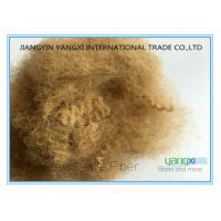 Buy cheap 7 Denier Hollow Conjugated Siliconized Polyester Fiber , Polyester Pillow Stuffing  product