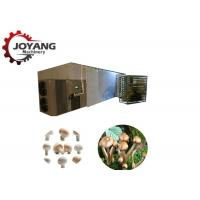 Buy cheap Electric Air Dryer Compressed Air Drying Equipment Mushroom Drying Machine product