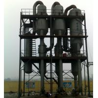 Buy cheap High Salt Chemical Wastewater Multiple Effect Evaporation Crystallization product