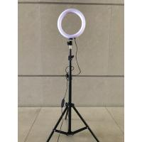 Buy cheap 8  Ring Light with Tripod Stand & Cell Phone Holder for Live Stream/Makeup & YouTube Video product