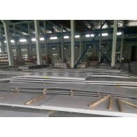 Buy cheap Cold Rolled Hairline Stainless Steel Sheet?, 300 Series Stainless Steel Panels product