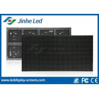 Buy cheap P7.62 Full Color LED Display Module For Commercial Advertising Display product
