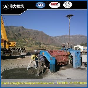 Buy cheap hanson concrete pipe making machine product