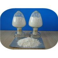 Buy cheap DexamethasoneのPalmitate CAS 14899-36-6の反炎症性副腎皮質ホルモン product