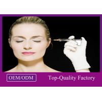 Buy cheap CE Approval Facial Contouring Anti Wrinkle Hyaluronic Acid HA Dermal Filler Injectable Derm Deep Line product