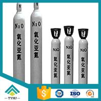 Buy cheap Laughing Gases for Medical use from wholesalers