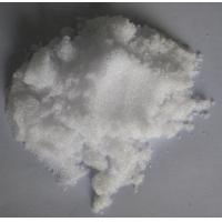 Buy cheap Heptahydrate de sulfate de zinc from wholesalers
