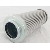 Buy cheap Motorcraft Glass Fiber Cartridge Filter Elements With Hydraulic System product