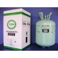 Buy cheap Pure 30LB R134a with Verious Package product