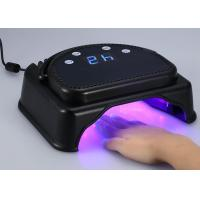 Buy cheap Automatic Sensor Led Nail Curing Lamp , Electric Infrared Uv Light Nail Dryer product