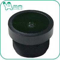 Sports Camera M12 Lens , HD 5 Million Ultra Short Iris Lens For Law Enforcement Instrument