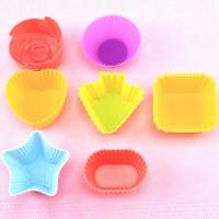 Buy cheap Safety food grade silicone cake /  ice cube mold,silicone mold product