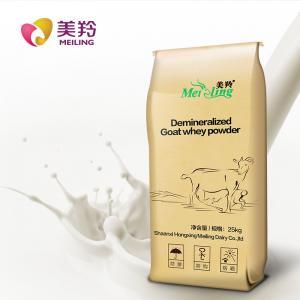 Buy cheap D90 Grade 25kg Edible Grafde desalted Goat Milk Whey Powder product