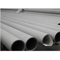 Buy cheap Heavy Wall Seamless Stainless Steel Pipe , Duplex SS Seamless PipeASTM A789 S31803 product