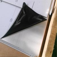 Buy cheap 201/304/316/410 Matt/satin finish stainless steel sheets for Bathroom/Furniture/kitchen equipment from wholesalers