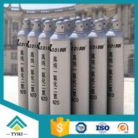Buy cheap Factory of 99.9% Hospital N2O Laughing Gas Nitrous Oxide Gas product