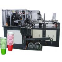 Buy cheap Custom Paper Tea Cup Making Machine product