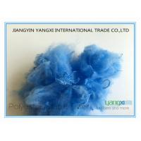 Buy cheap Royal Marin Blue Spinning Fiber 1.5D 38MM Heat Resistant With Excellent Tenacity from wholesalers
