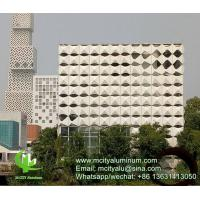 Buy cheap Akzo Nobel  Perforated 3mm Metal aluminum 3d facade patterned facade cladding product