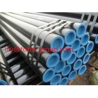 Buy cheap ASTM A335 GR.P12 K11562  PIPE product
