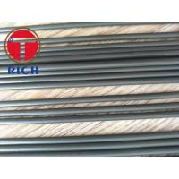 Buy cheap Brake Double Wall Welded Steel Tube Low Carbon Small Diameter For Automobiles from wholesalers