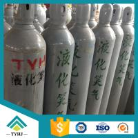 Buy cheap Electrical Grade Lauging Gas N2O from wholesalers