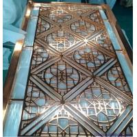 Buy cheap Foshan factory laser cut metal stainless steel partition screen with different designs product