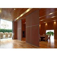 Buy cheap Eco - Friendly  Sliding Screen Room Divider Acoustic Insulation Vinyl Finish product