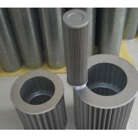 Buy cheap 4KG Hydraulic Cartridge Filter Elements 25um Stainless Steel Material product
