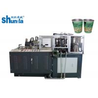 Buy cheap Small Business Paper Tube Forming Machine , Max Cup Diameter 90mm product