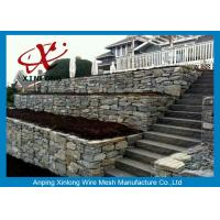 Buy cheap Durable Anti-Impact Welded Gabion Box , Gabion Rock Wall Cages For Slope Protection product